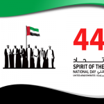 UAE celebrates 'National Day' with great pride!