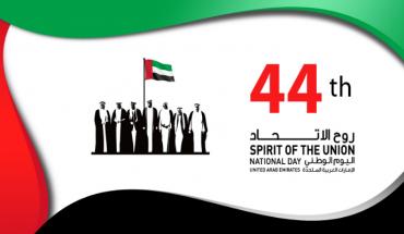 44th-UAE-National-Day