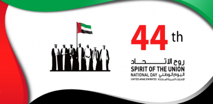 44th-UAE-National-Day